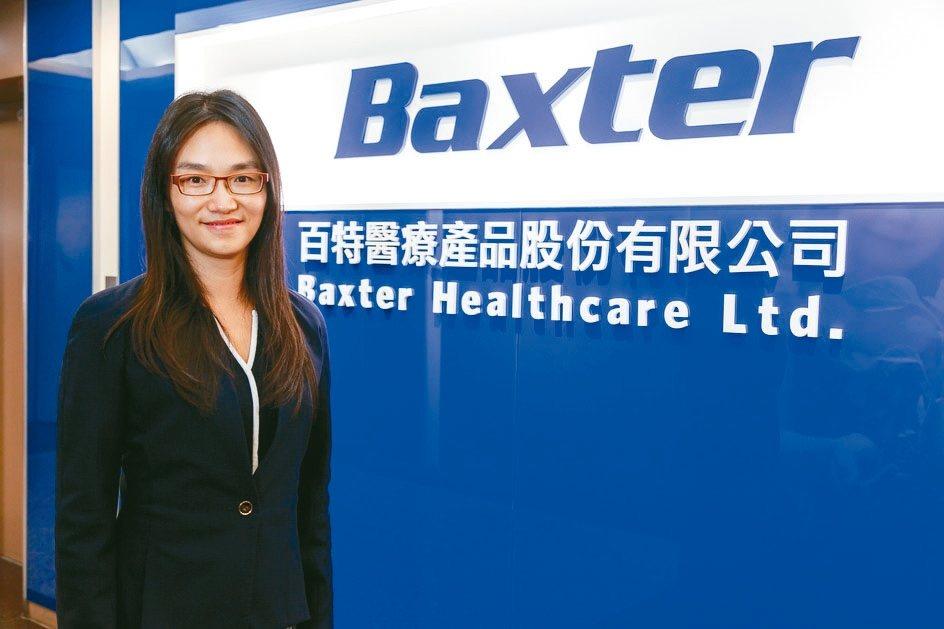 百特醫療產品公司台灣及香港區總經理姚敏皎。 百特/提供