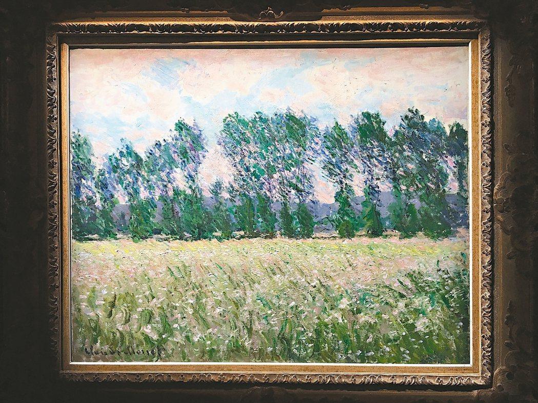 莫內「在吉維尼的草原」。 圖/王惠琳
