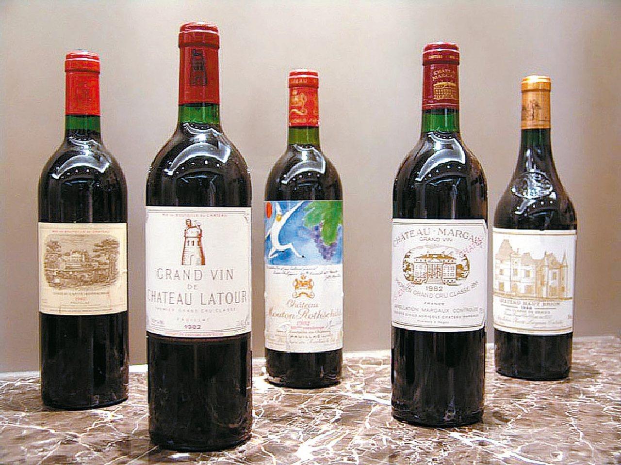 法國波爾多五大酒莊紅酒是拍場熱門款。 圖/本報資料照