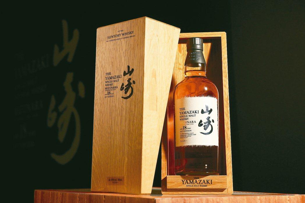 三得利威士忌最重要的明珠山崎單一麥芽威士忌 水楢桶18年2017版珍稀限定上市。...