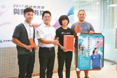 舉辦國際級賽事 台東觀光產業升級