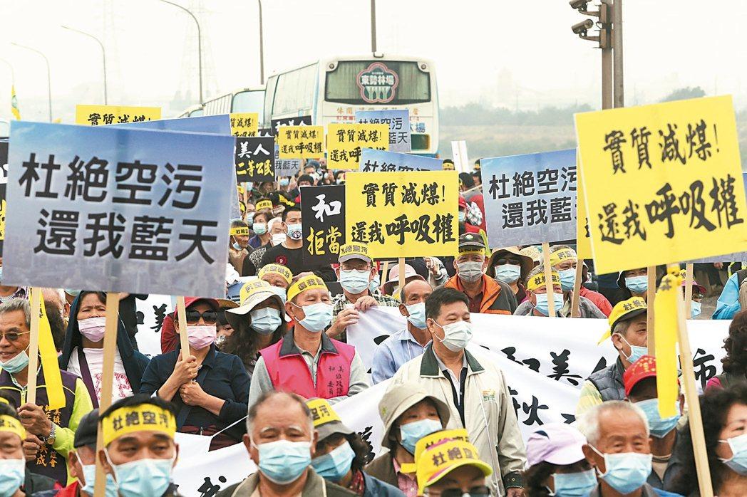 彰化縣和美鎮長阮厚爵率領鎮民約2000人前往台中火力發電廠抗議空汙影響健康。 記者黃仲裕/攝影