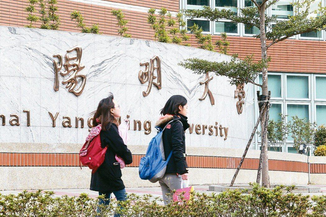 國立大學招生率不如預期。 圖/聯合報系資料照片