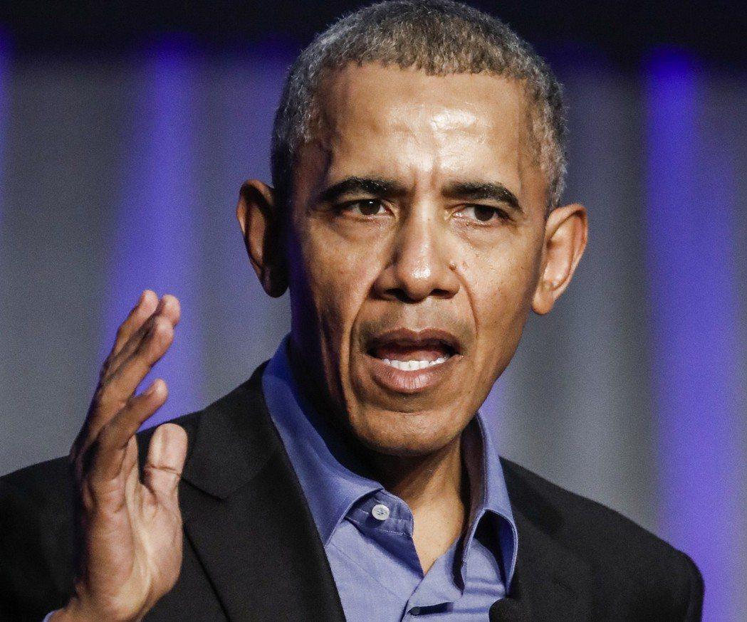 前美國總統歐巴馬。歐新社