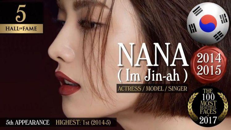 韓國女團After School成員NANA。圖/擷自youtube