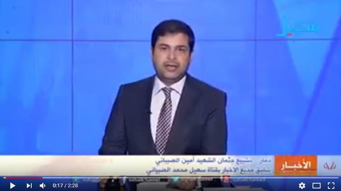 一位葉門的新聞主播,工作時播報到親弟弟因為自己的職業,而被連累遭炸死的新聞,一度...