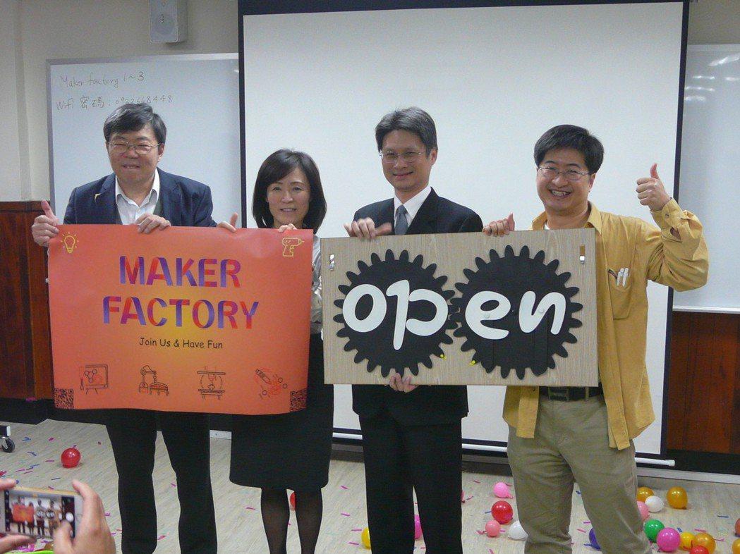 Maker Factory開幕試營運,成功大學研究總中心主任張志涵(左起)、成功...