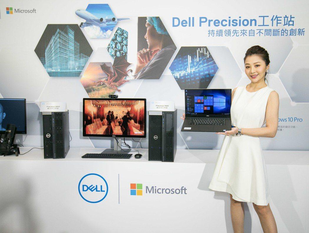 戴爾發表全新一代Precision工作站系列。 台灣戴爾/提供