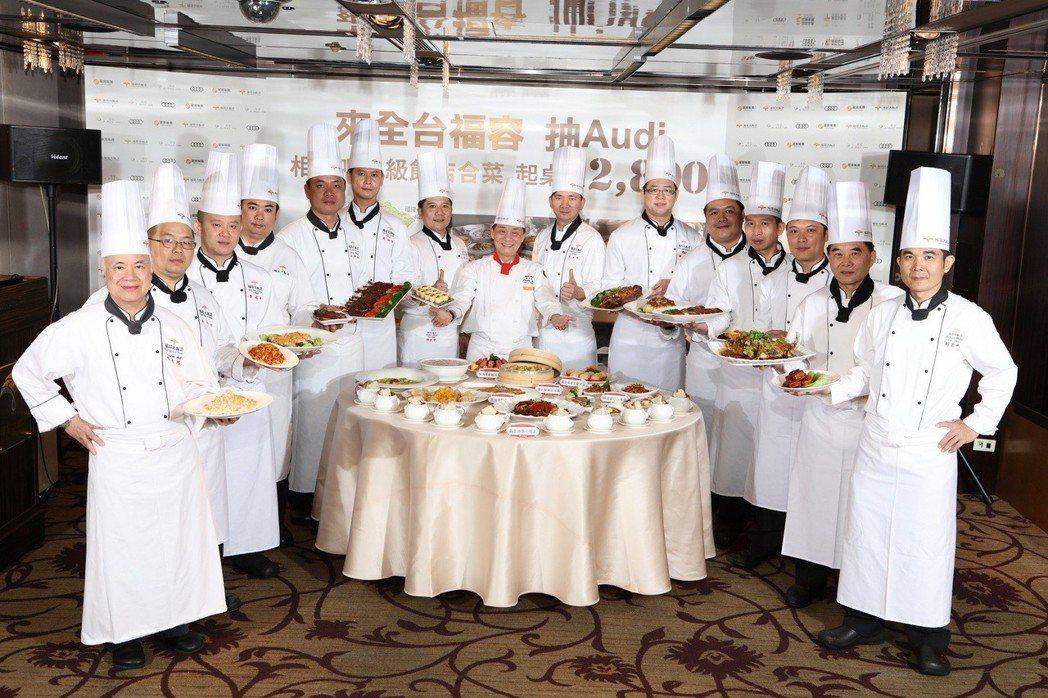 福容大飯店全連鎖主廚推薦星級合菜,起桌價2800元起。福容大飯店/提供