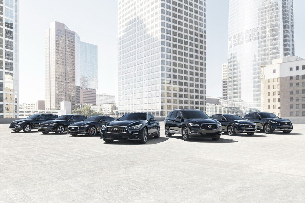 INFINITI全車系產品將於2018世界新車大展磅礡現身。 圖/INFINITI TAIWAN提供