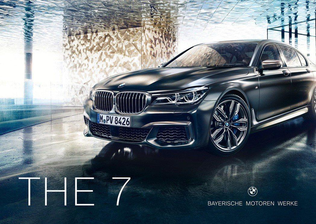 全新BMW頂級豪華品牌識別 Bayerische Motoren Werke尊榮問世。 圖/汎德提供