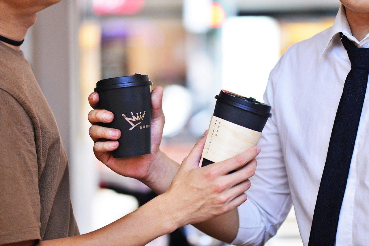 金鑛咖啡迎接2018年,跨年連假全台金鑛門市期間享飲品第二杯5折優惠。(圖/文 ...