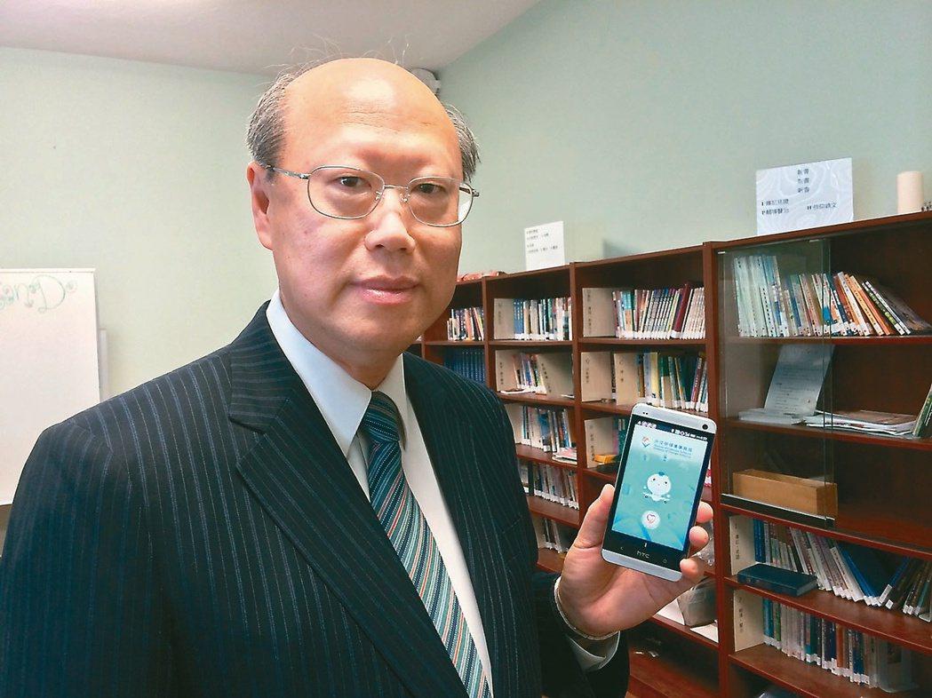 第二代晶片護照內頁圖片出包,前領務局長、現任駐加拿大代表龔中誠遭懲,他表示,這根...
