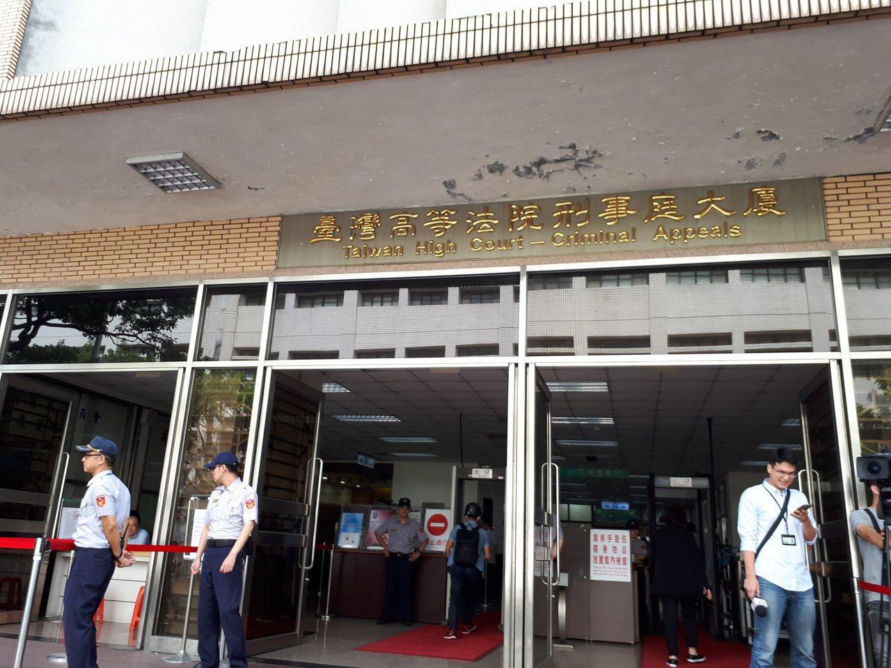 夜店殺警案 曾威豪等68被告加重判刑。記者蘇位榮/攝影