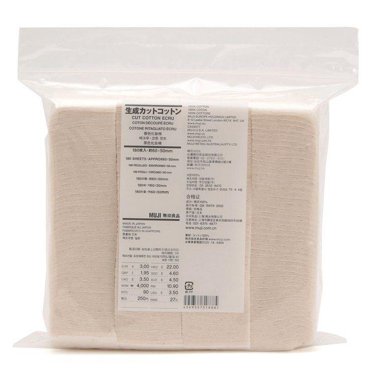 原色化妝棉,90元。圖/無印良品提供