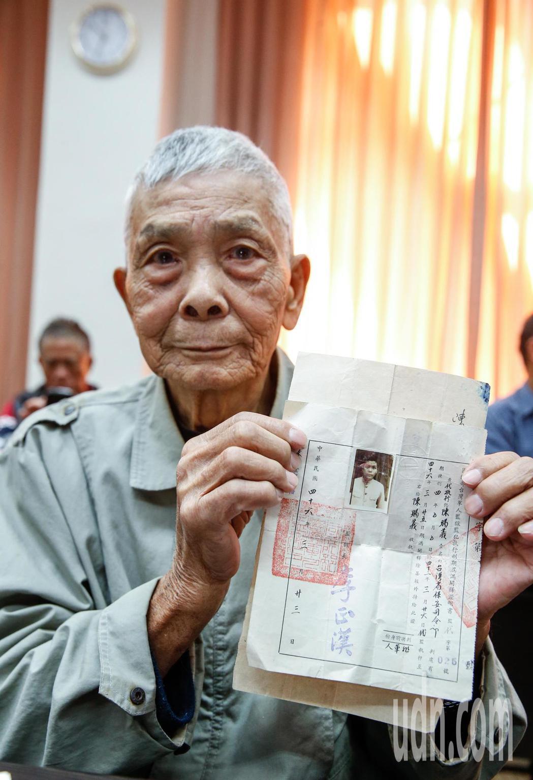 監察院在結束鹿窟事件調查報告後,上午特別舉行「鹿窟案村民見面會」,邀請高齡80至...