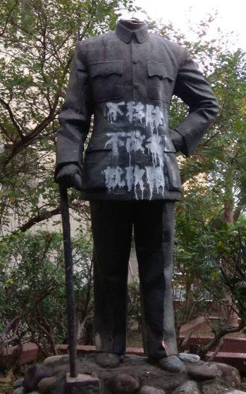 中正高中蔣公銅像遭斬首。圖/讀者提供
