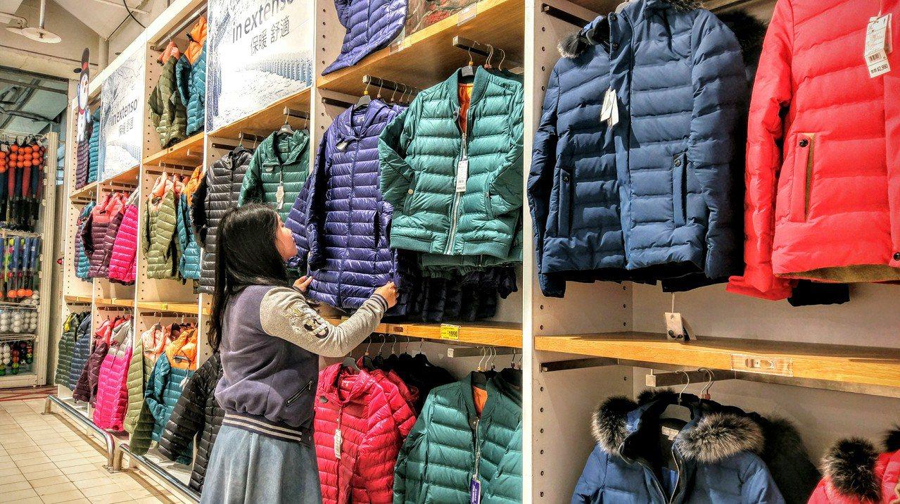 天氣多變化,大潤發推自營服飾品牌,意外成為業績黑馬。圖/大潤發提供