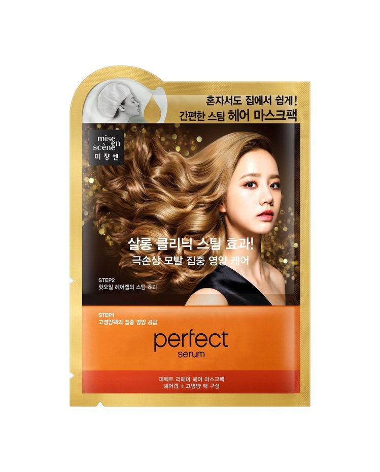 mise-en-scene魅尚萱完美修護急救蒸氣髮膜帽,單片裝售價129元。圖/...