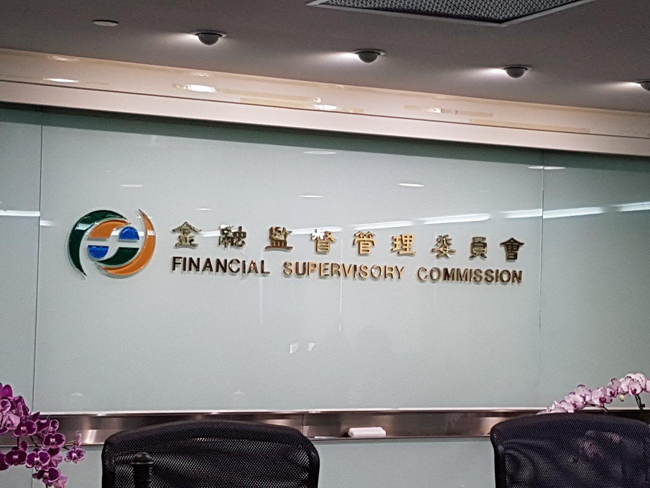 金管會銀行局今天(28日)宣布最新措施。現行「外商銀行分行對單一客戶(同一人、同...