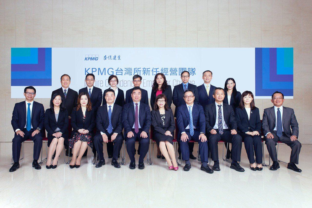 KPMG 安侯建業第五屆新團隊將在主席于紀隆(前排左五)及執行長林琬琬(前排右五...