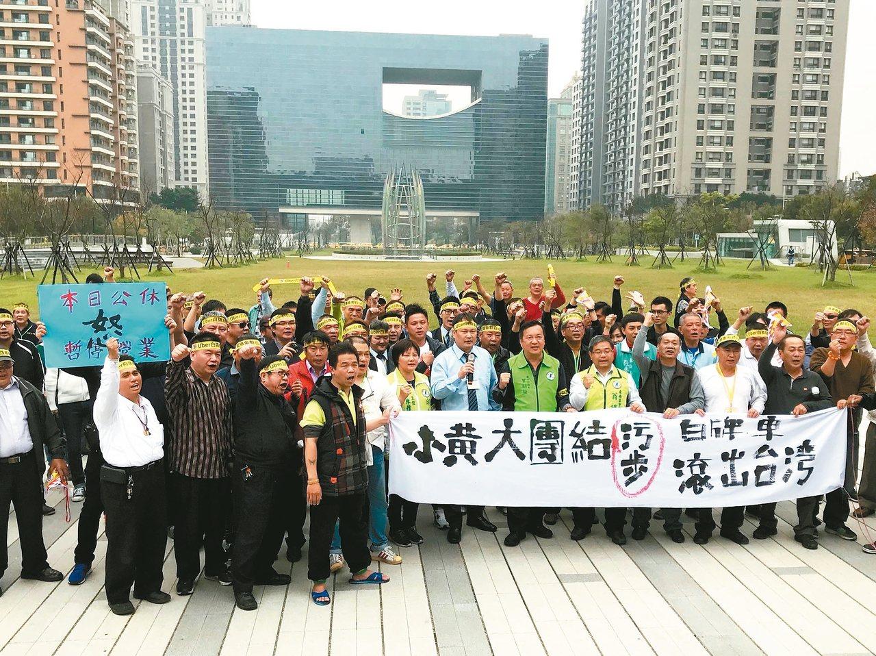 200輛計程車司機抗議白牌車搶生意。 記者洪敬浤/攝影