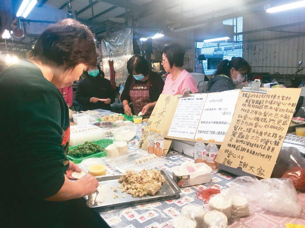 林姓夫婦在永康市場賣水餃維生,附近攤商主動幫忙包,網友稱為「愛心水餃」。 記者綦...