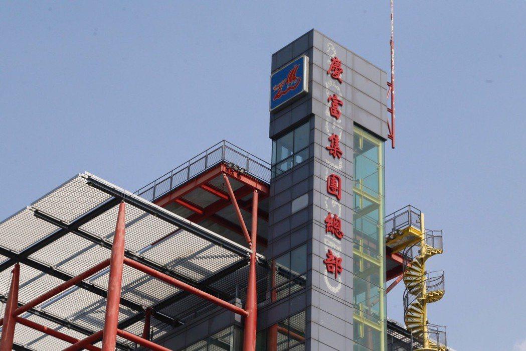 慶富集團獵雷艦案及慶陽海科館案違約,造成多家銀行損失。聯合報系資料照