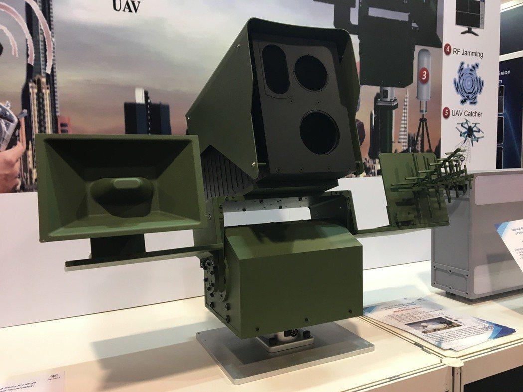 台灣中科院材料暨光電研究所研究的無人機防禦系統。 圖/聯合報系資料照片