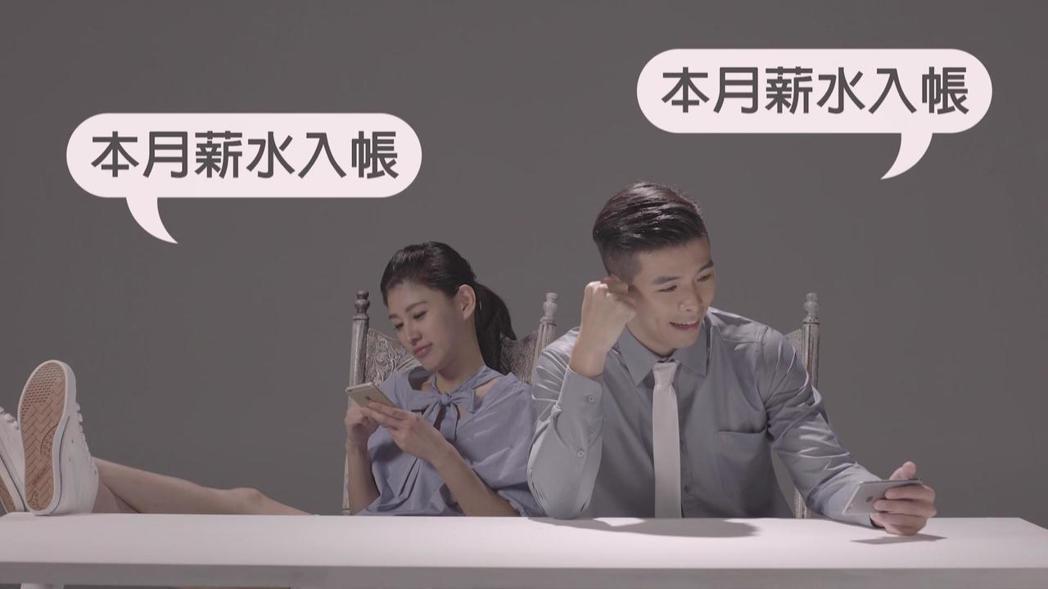 華南銀行推出全新影片,已在臉書、YouTube亮相。 業者/提供