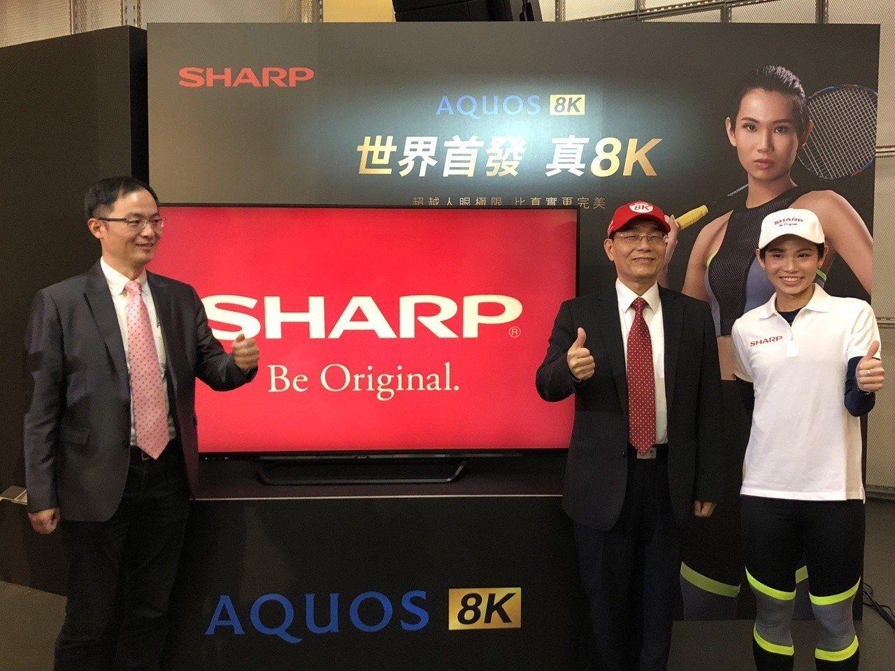 鴻海旗下夏普2017年的電視出貨量將突破1,400萬台,年增率超過100%,將是...