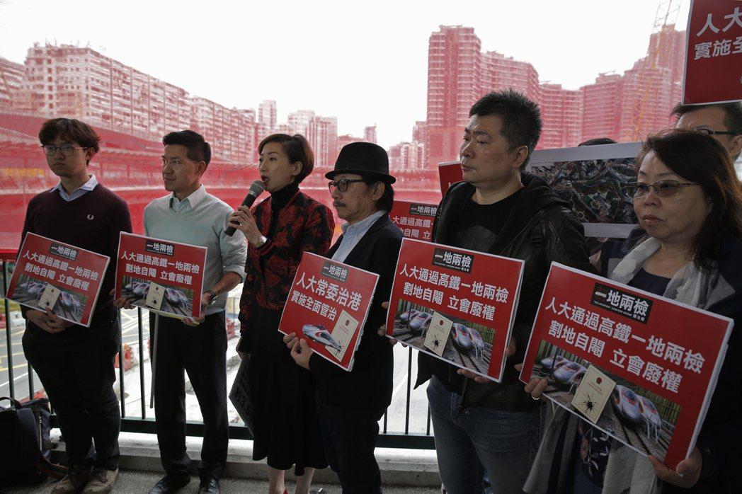 關注組成員於西九龍總站外示威,抗議通過一地兩檢安排。 美聯社