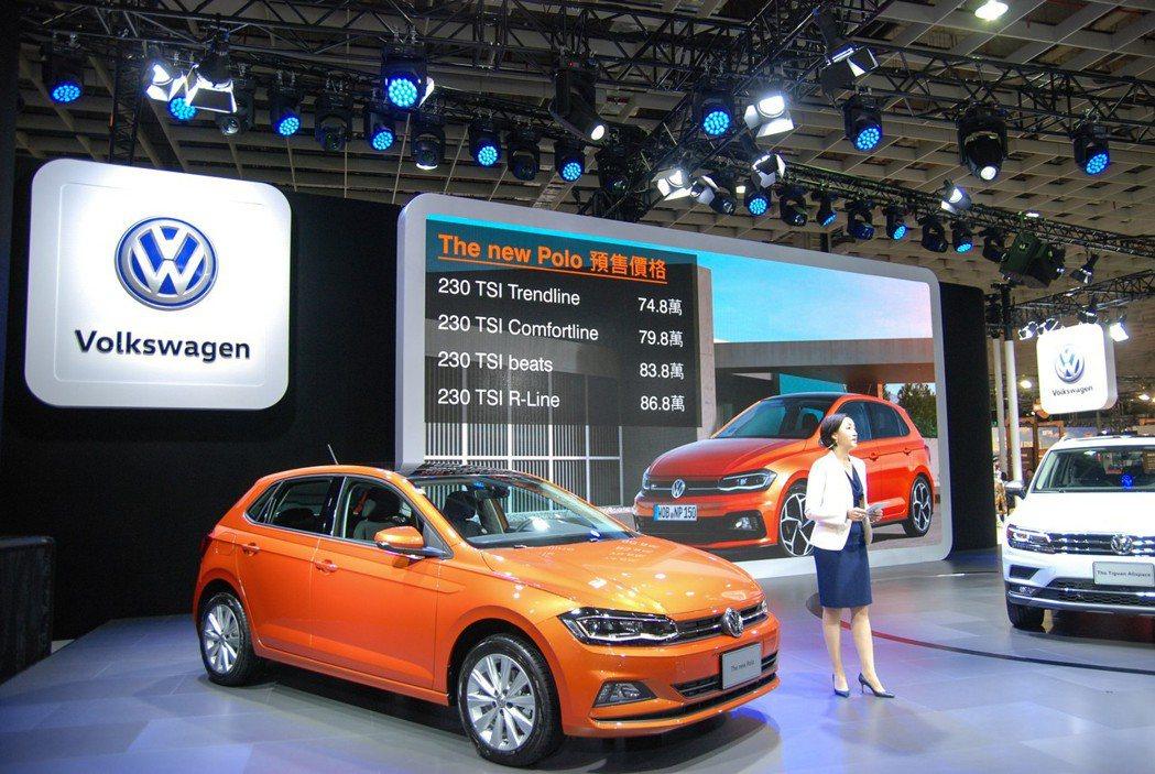 Polo 建議售價為:230TSI Trendline(74.8萬)、230TSI Comfortline(79.8萬)、230TSI Beats(83.8萬) 以及230TSI R-Line(86.8萬)。 記者林鼎智/攝影