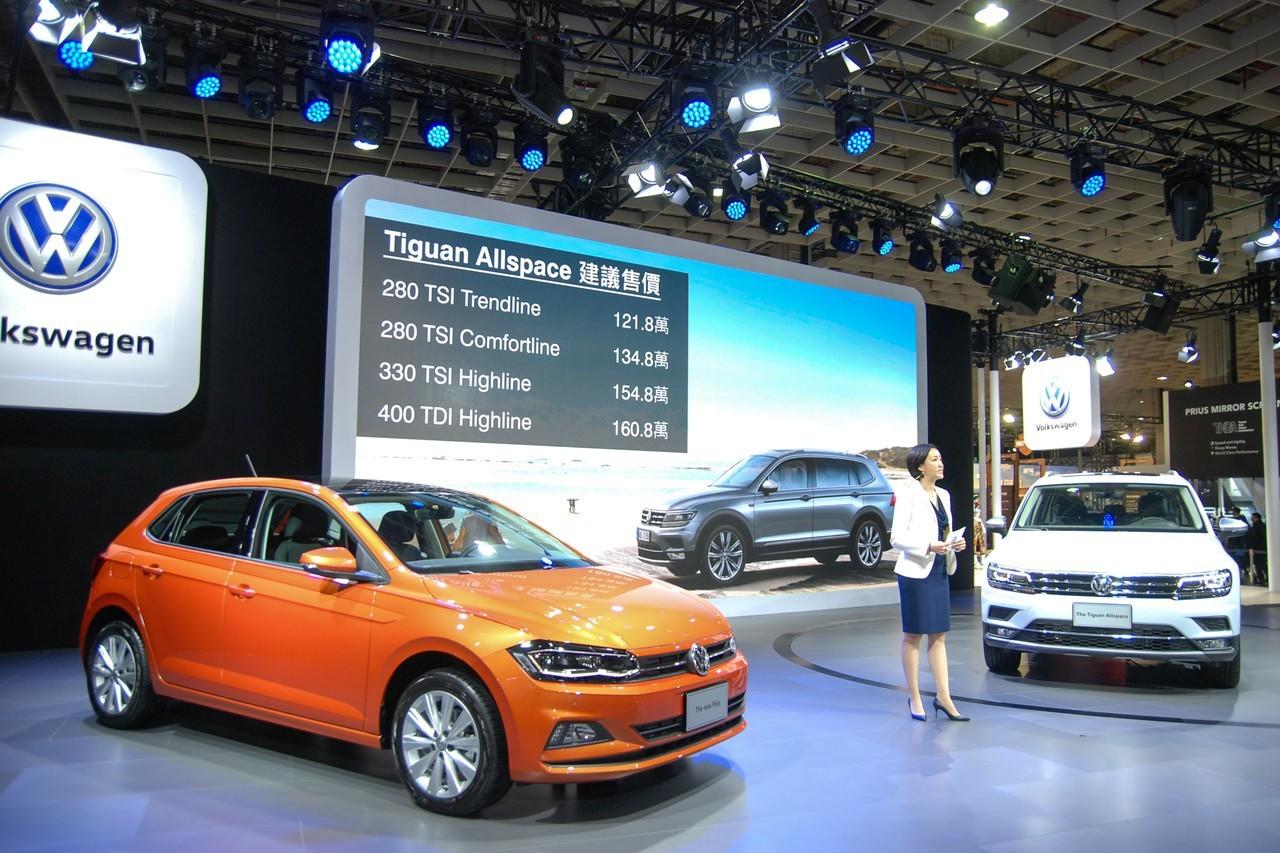 2018 台北車展快訊 ⎯ VW Tiguan Allspace、第六代Polo掀背售價曝光!