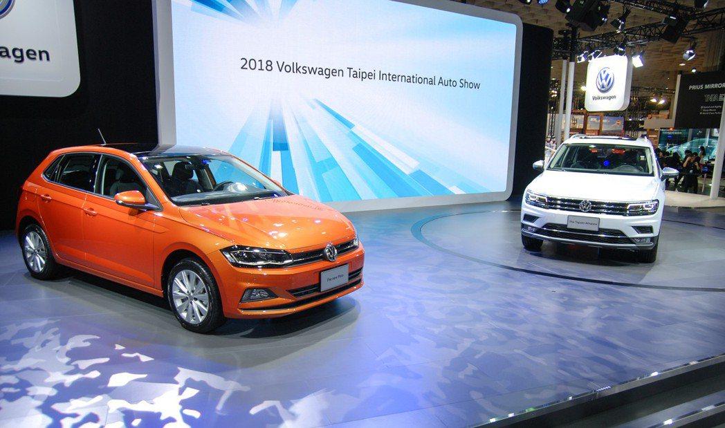 Volksawgen 台灣福斯汽車,今(29)日正式公佈 Tiguan Allspace 七人座休旅以及 The New Polo 小型掀背車的建議售價。 記者林鼎智/攝影