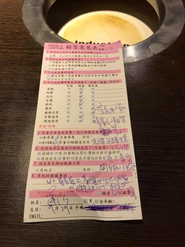 網友PO出當下填寫的意見表。圖擷自爆料公社