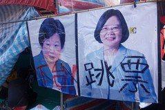 胡方翔/勞基法只是最低標,政府不能再把人權往下修!