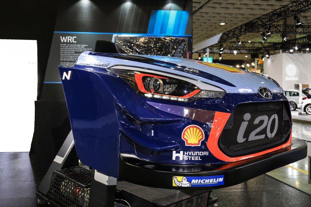 Hyundai展區特別引進今年巡迴各大國際車展的RN 30概念車、VR體驗i20...