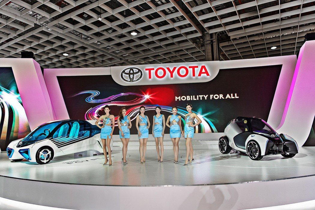Toyota以「MOBILITY FOR ALL」為主題,展現為消費者提供最好、...