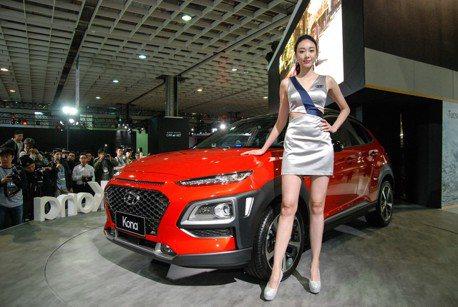 2018 台北車展 ⎯ Hyundai Kona 第三季將至、賽道概念車 RN30 狂野無比