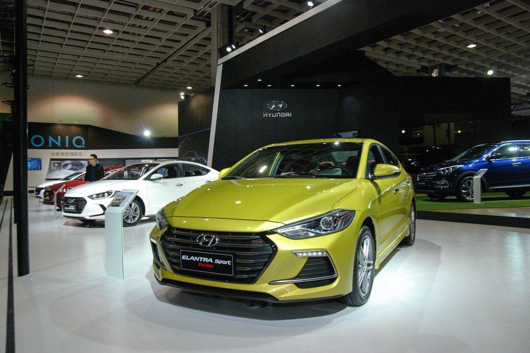 車展中 Hyundai 也有展出 Elantra Sport、IONIQ 等其他車款。 記者林鼎智/攝影