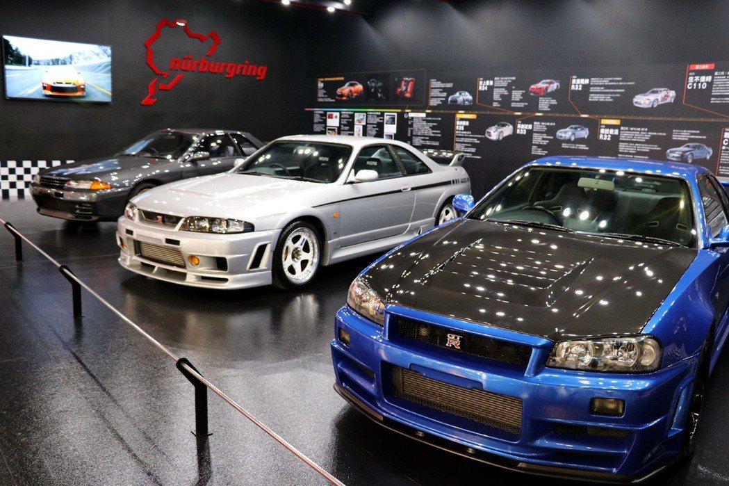展出從R32、R33、R34及R35每個世代的NISSAN GT-R。 記者陳威任/攝影