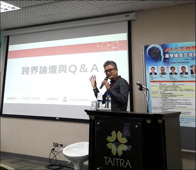 圖一、台灣人工智慧實驗室創辦人杜奕瑾 (吳碧娥/攝影)
