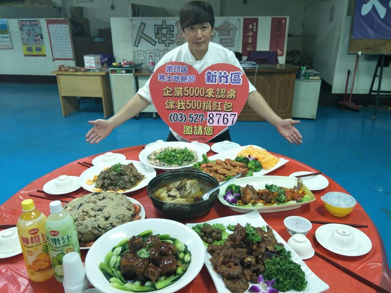 朱志弦料理11道佳餚,讓寒士暖胃。圖/林俊智提供