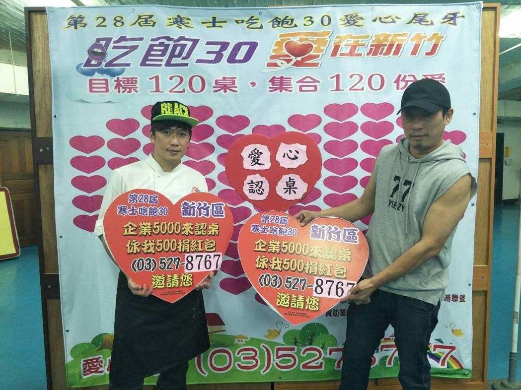 朱志弦(左)以行動響應愛心,希望社會大眾一同加入公益。圖/林俊智提供