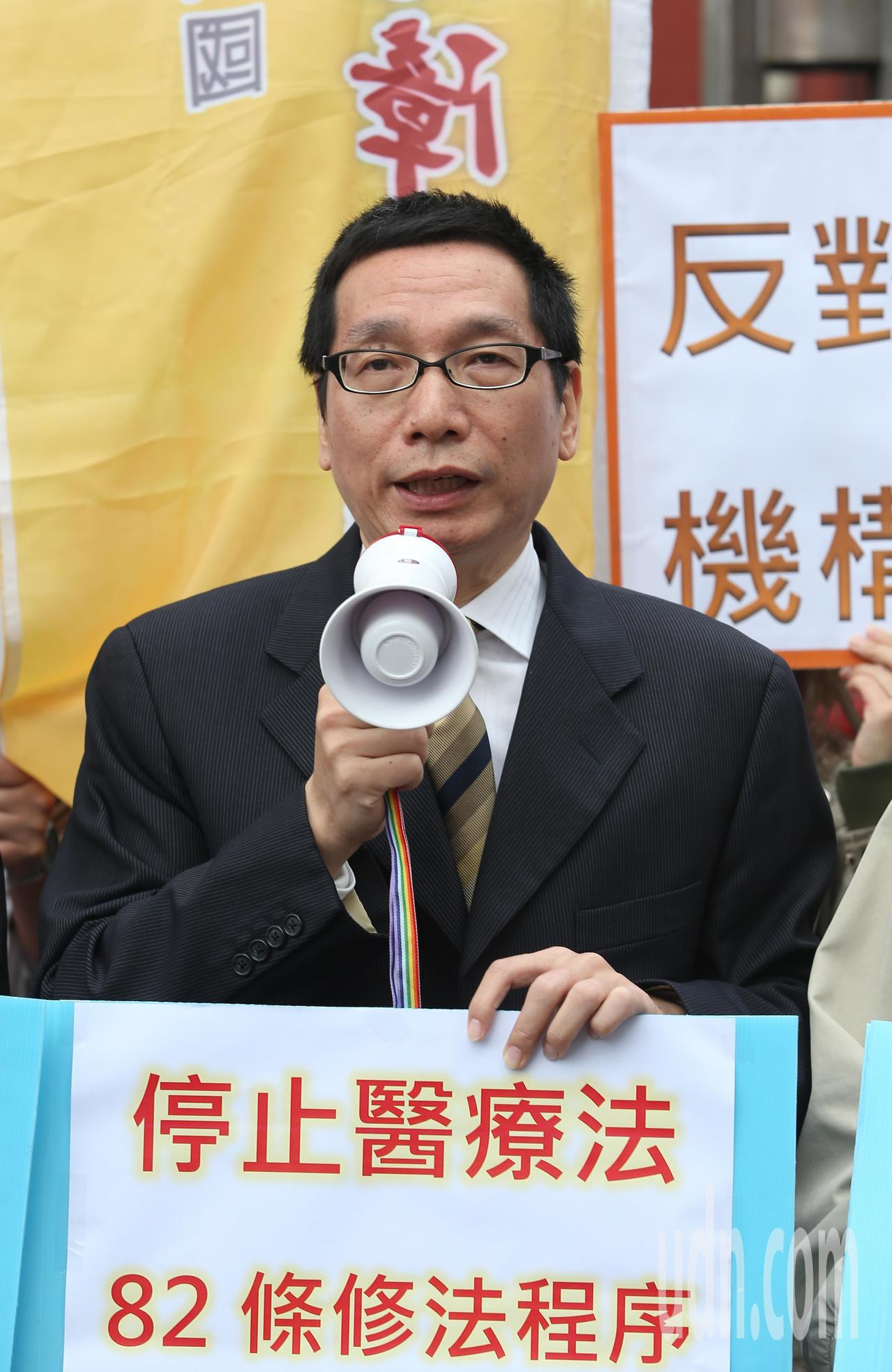 消基會董事長游開雄(圖)與民團上午來到立法院前抗議,呼籲民進黨團勿將『醫療法』第...