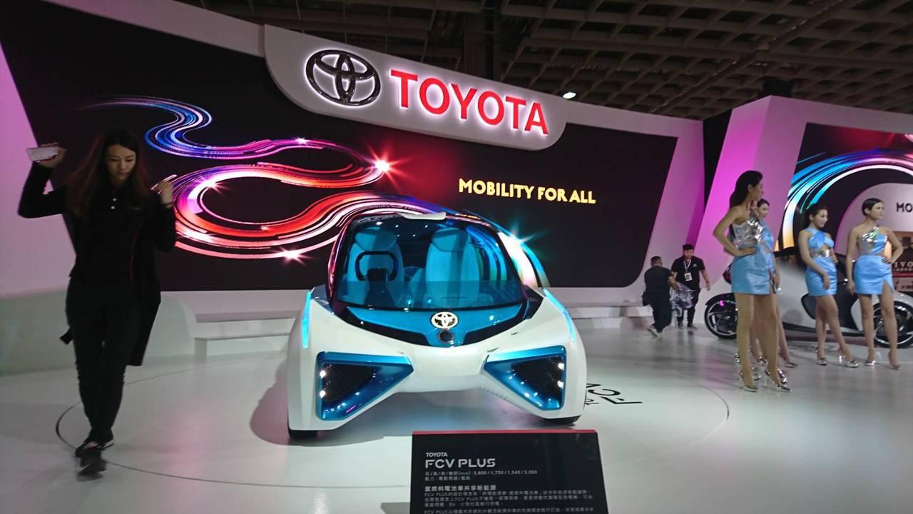 TOYOTA車展亮相的未來電動車概念車型。