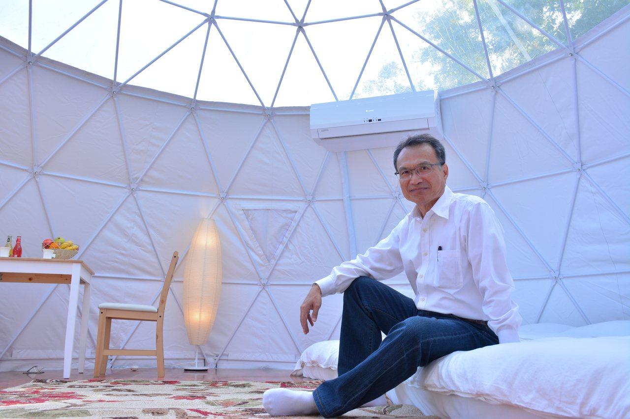 皇尚文創董事長吳丁財說,星光帳篷是滿足現代都會人想在戶外過夜的夢想。記者吳淑玲/...