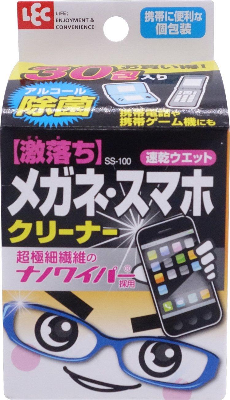 激落眼鏡手機清潔巾。圖/台隆手創館提供