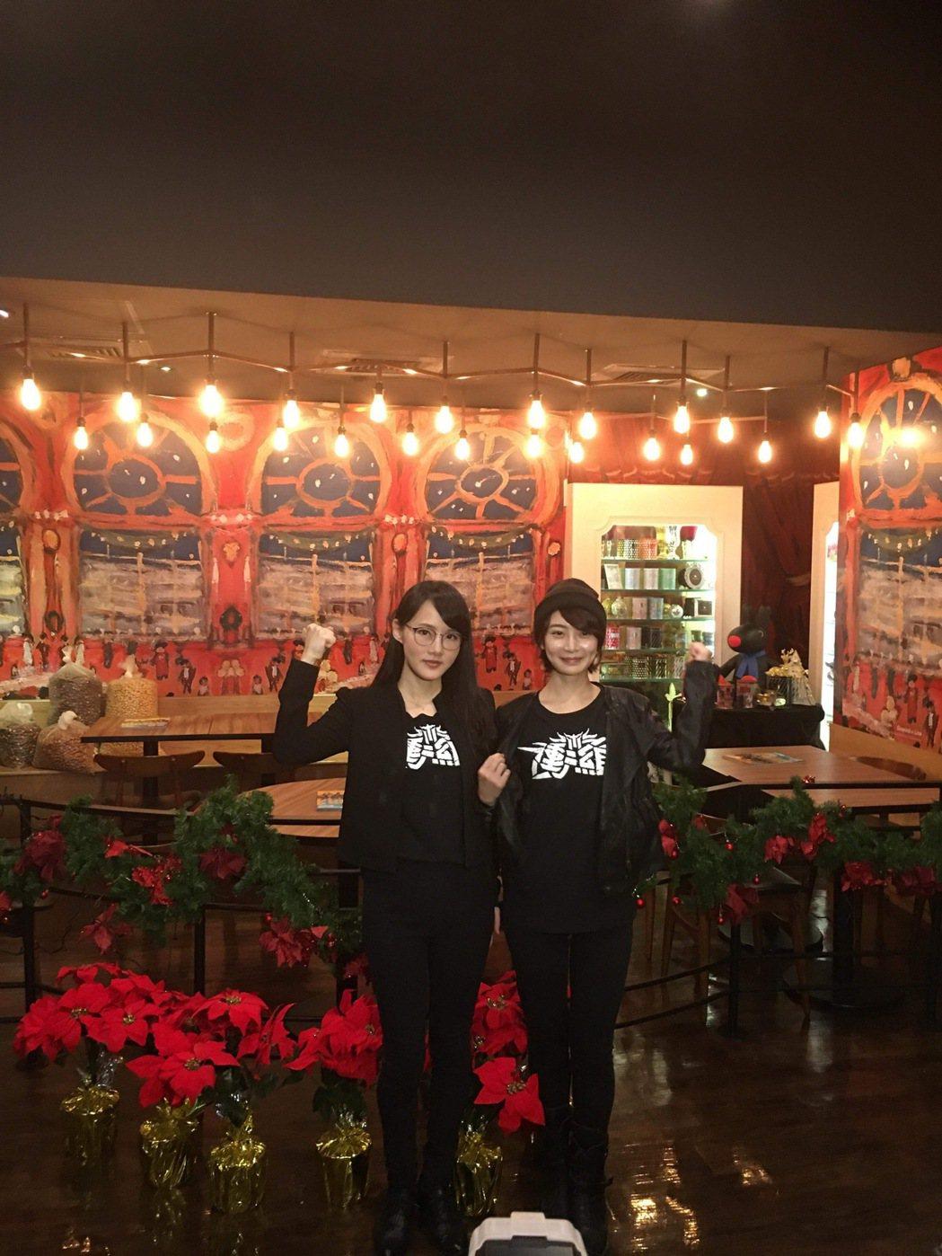 閃靈Doris(左)與李亦捷(右)出席「衝組」一日店長活動,為電影宣傳。圖/鏡象